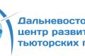 О Центре ДВЦРТП
