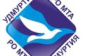 ЛУТ-2021 в Удмуртии, информационное письмо